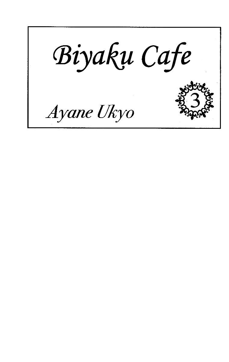 Biyaku Cafe 9 Page 3
