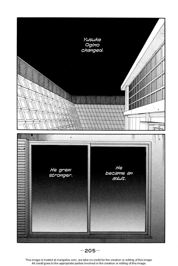 Ciguatera 69 Page 2