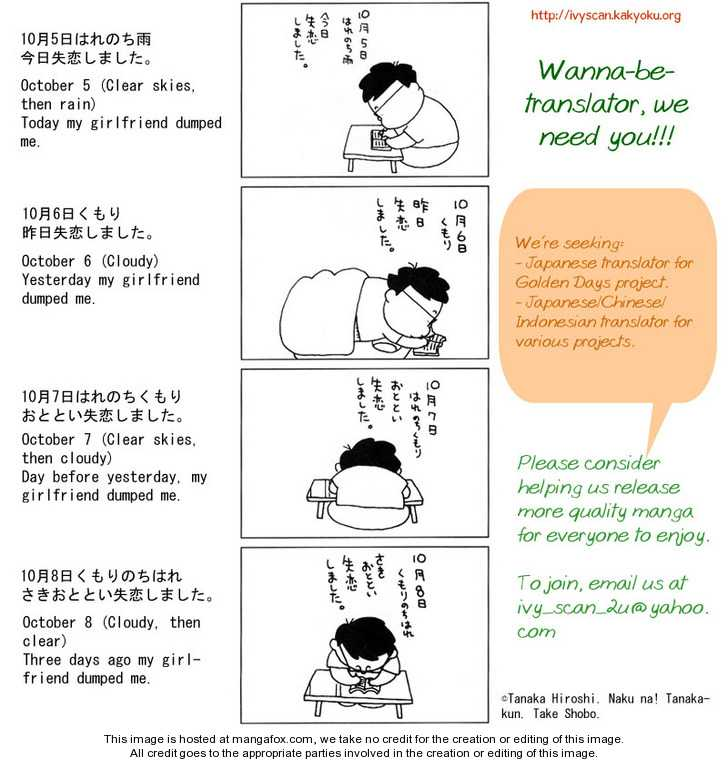 Yasuko to Kenji 3 Page 1