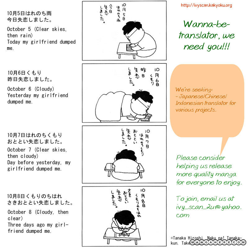 Yasuko to Kenji 4.5 Page 1