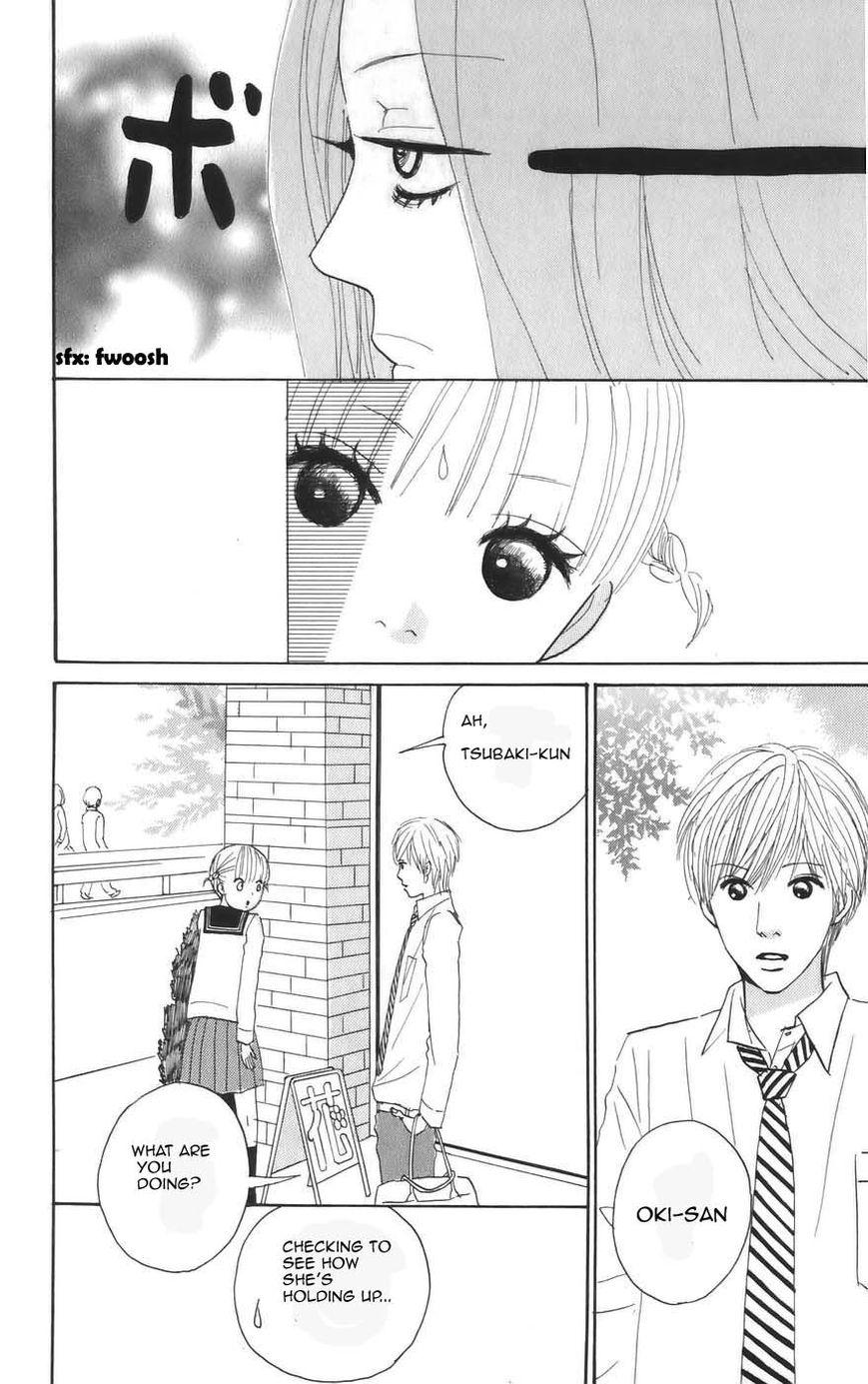 Yasuko to Kenji 6 Page 3