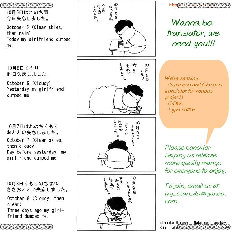 Yasuko to Kenji 5.5 Page 1