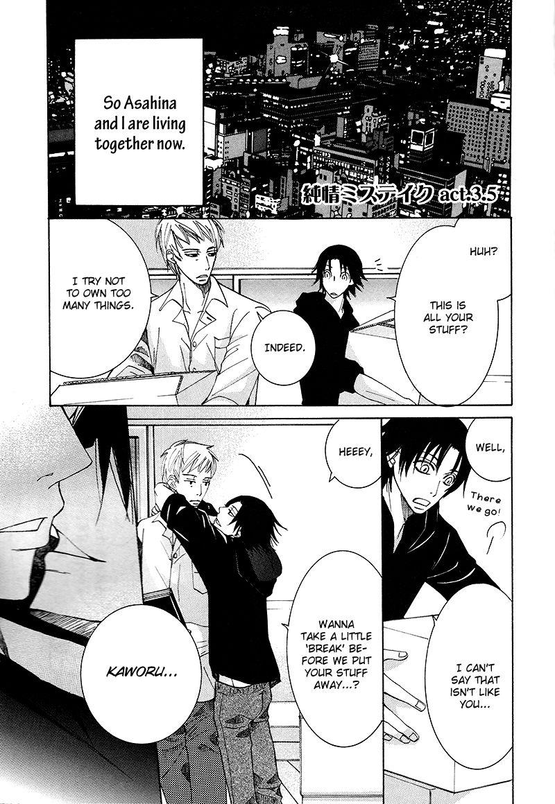 Junjou Mistake 8.5 Page 2