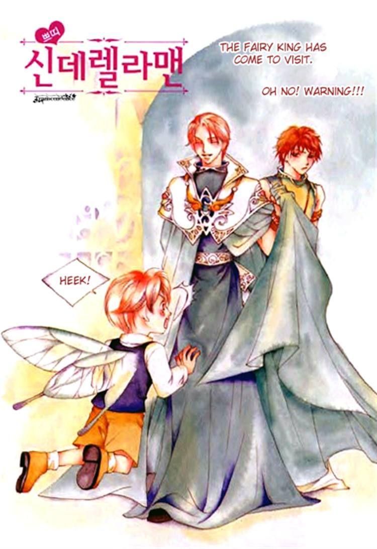 Cinderella Fella 16.1 Page 3