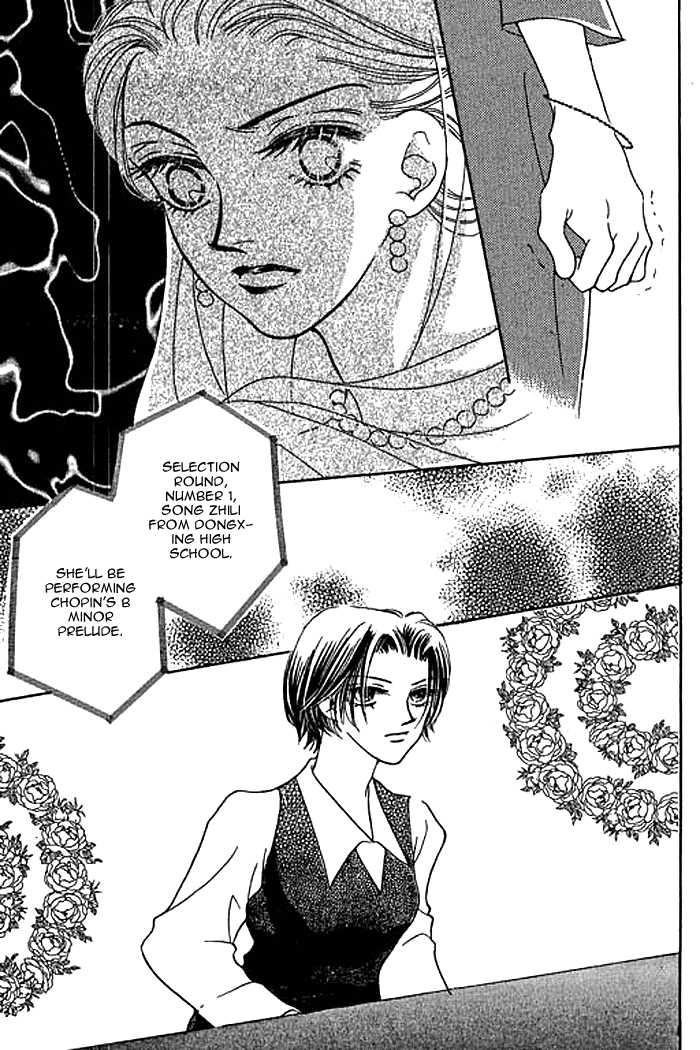 Clair De Lune 12 Page 2
