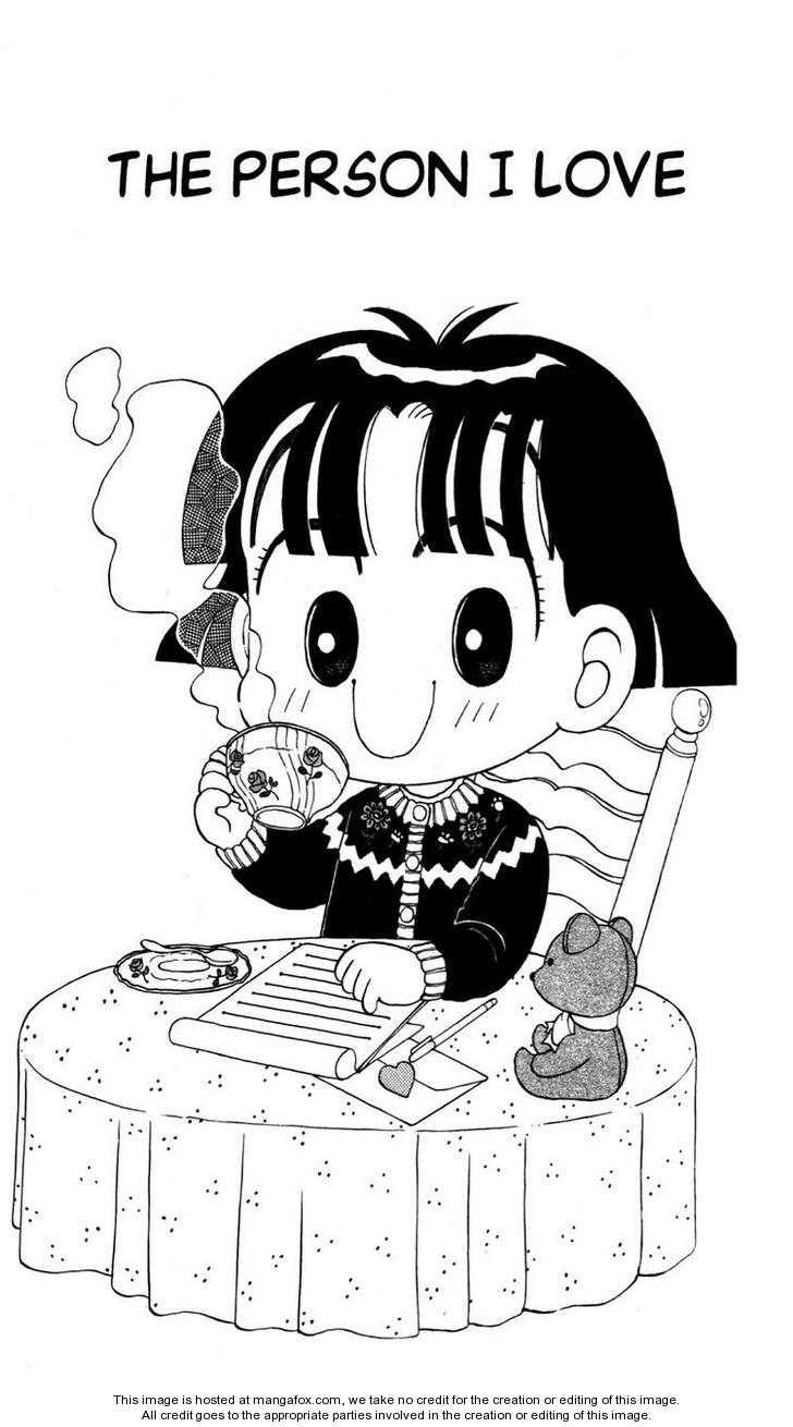 Miiko Desu! 24 Page 1