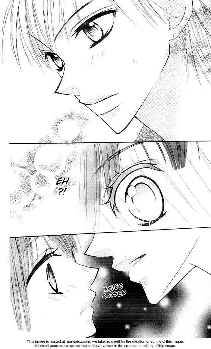 Yoru no Gakkou e Oide Yo! 2 Page 2