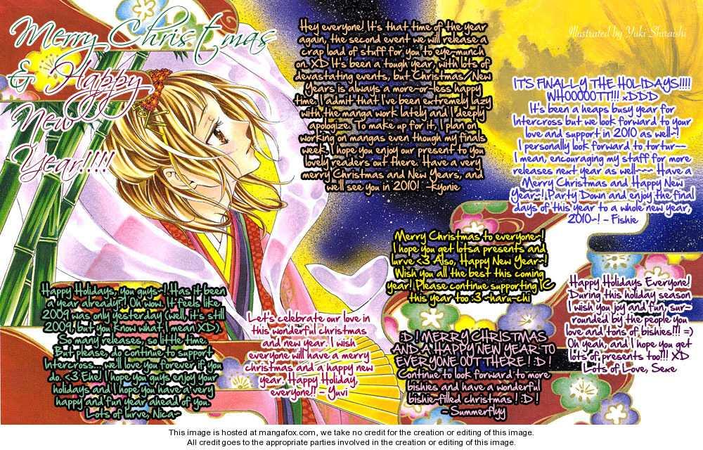 Yoru no Gakkou e Oide Yo! 3.2 Page 2