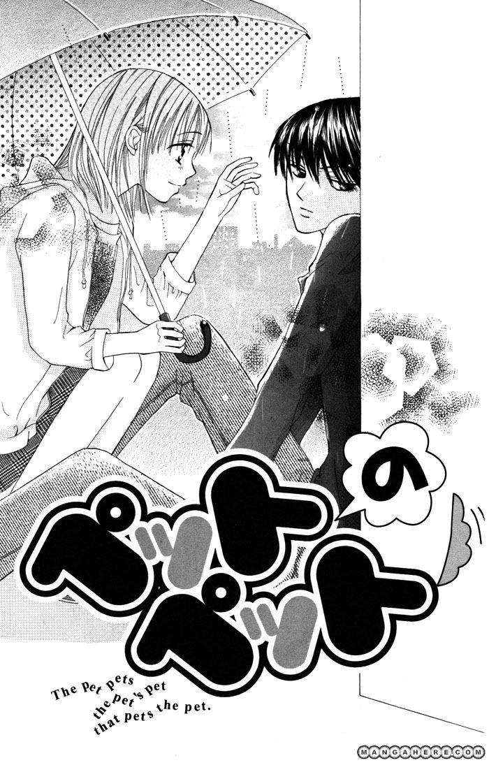 Yoru no Gakkou e Oide Yo! 6 Page 3