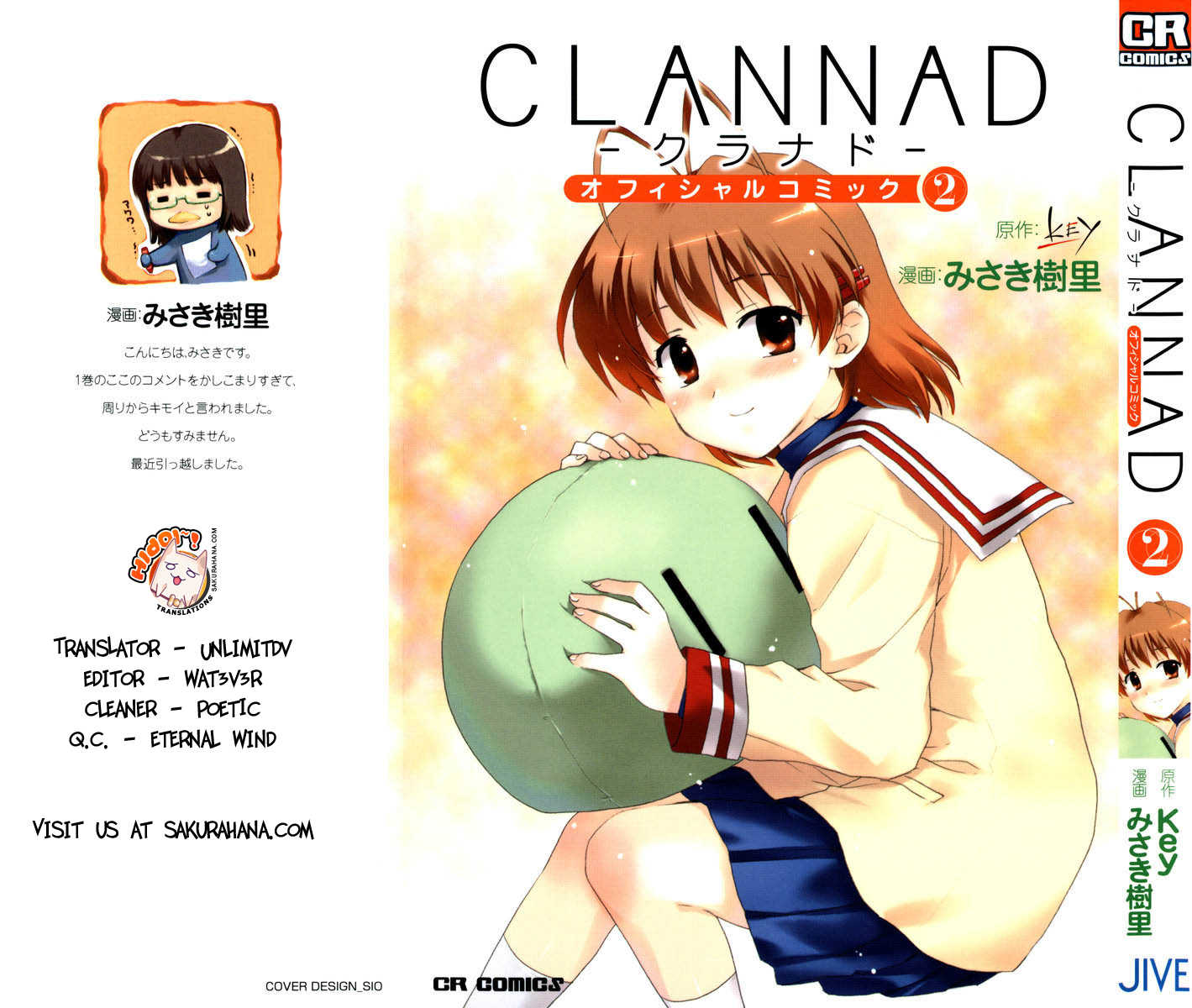 Clannad 7 Page 1
