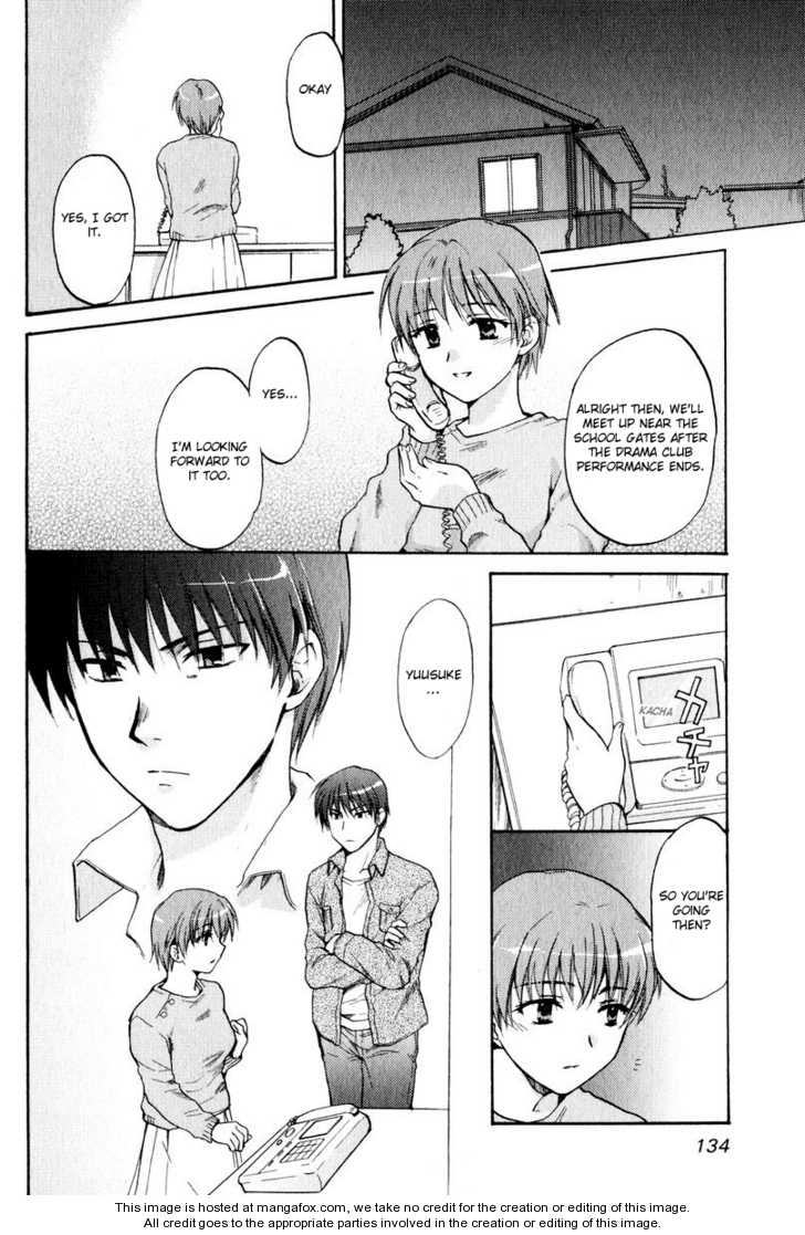 Clannad 18 Page 2