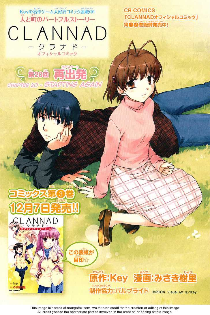 Clannad 20 Page 1