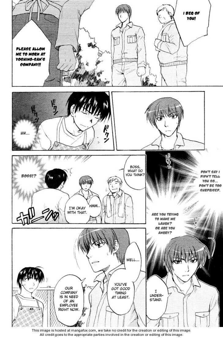 Clannad 21 Page 2