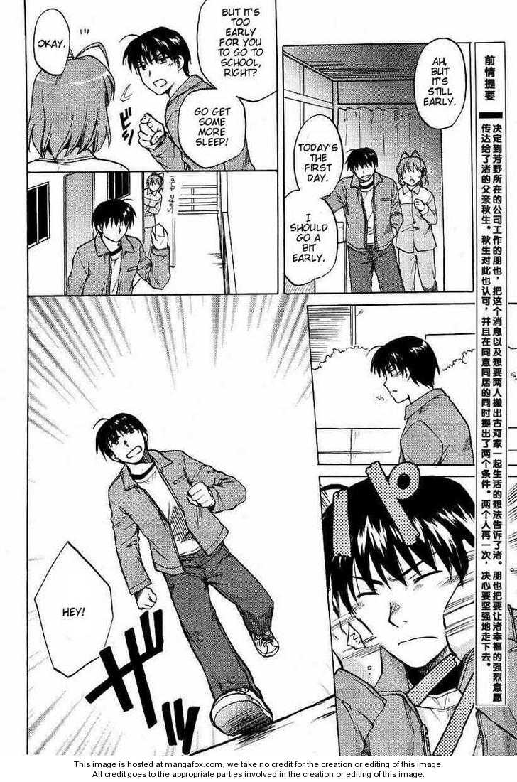 Clannad 22 Page 3