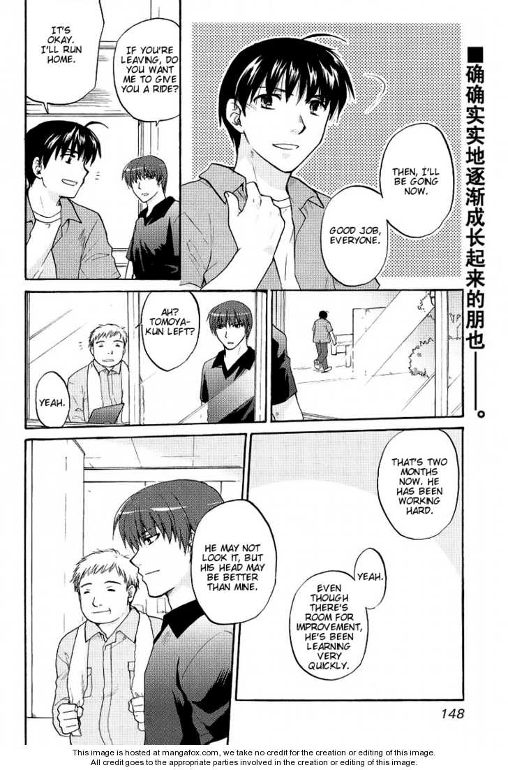 Clannad 25 Page 2