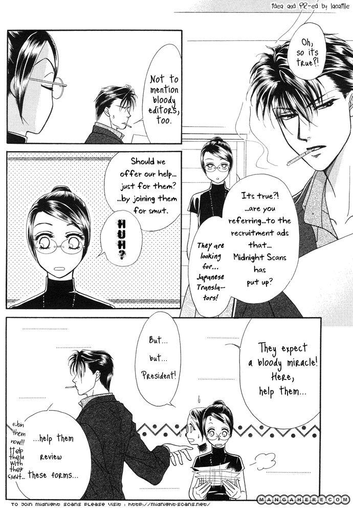 Yubi to Kuchibiru to Hitomi no Ijiwaru 3 Page 2