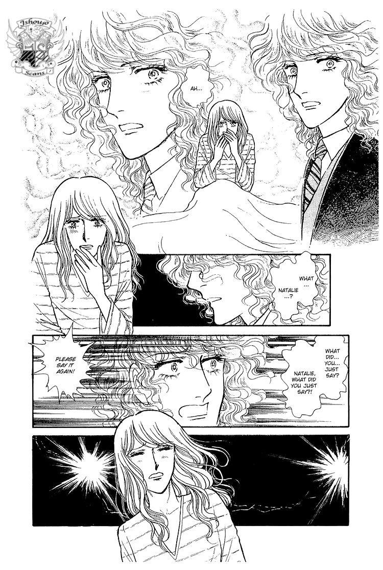 Suna no Shiro 29 Page 3