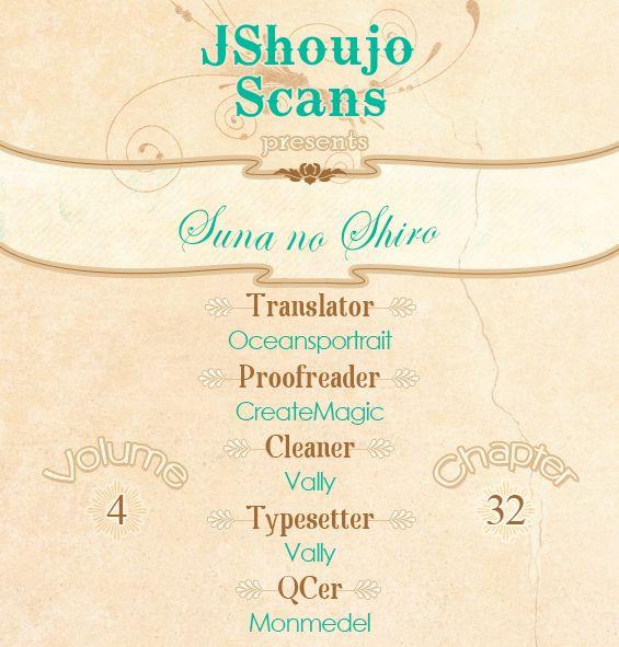Suna no Shiro 34 Page 2