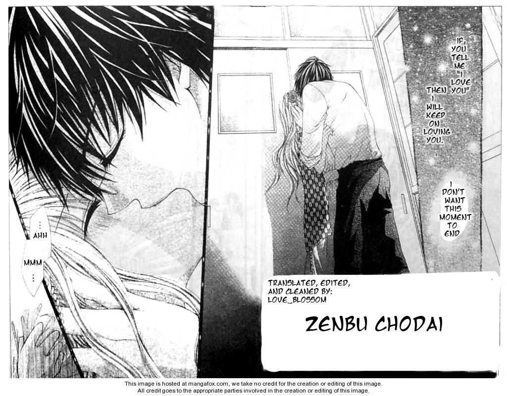 Zenbu Chodai 6 Page 1