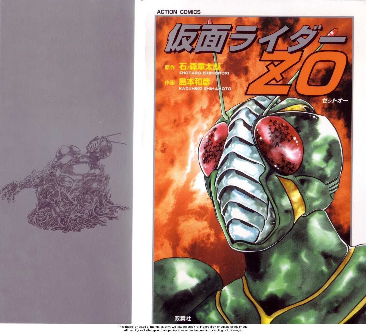 Kamen Rider ZO 1 Page 1