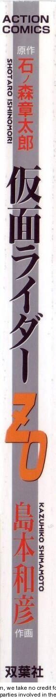 Kamen Rider ZO 1 Page 2