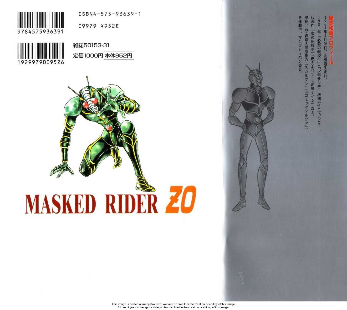 Kamen Rider ZO 1 Page 3