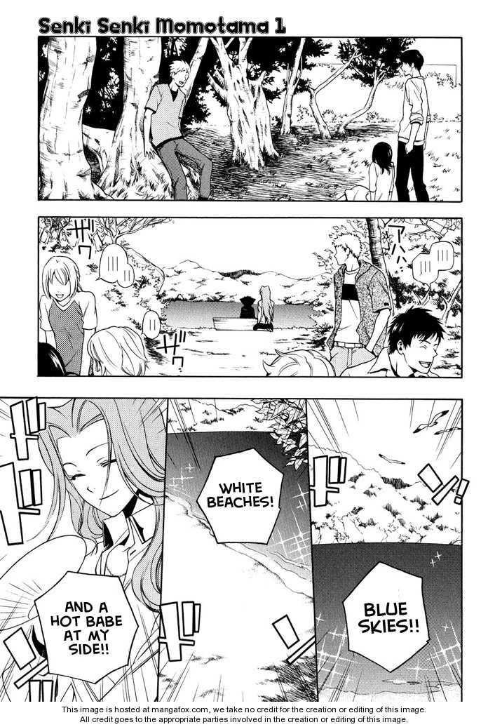 Senki Senki Momotama 1.2 Page 3