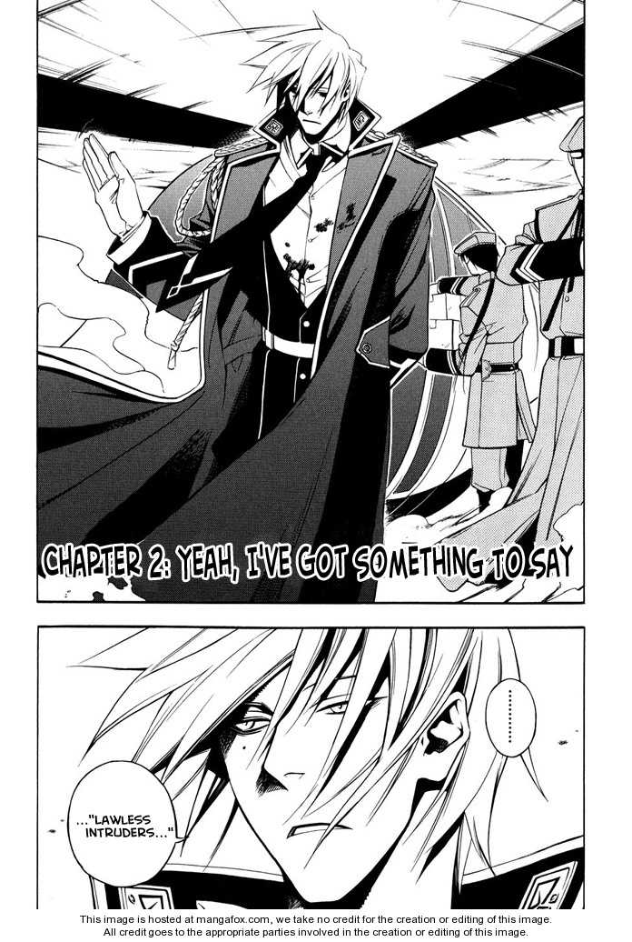 Senki Senki Momotama 2 Page 2
