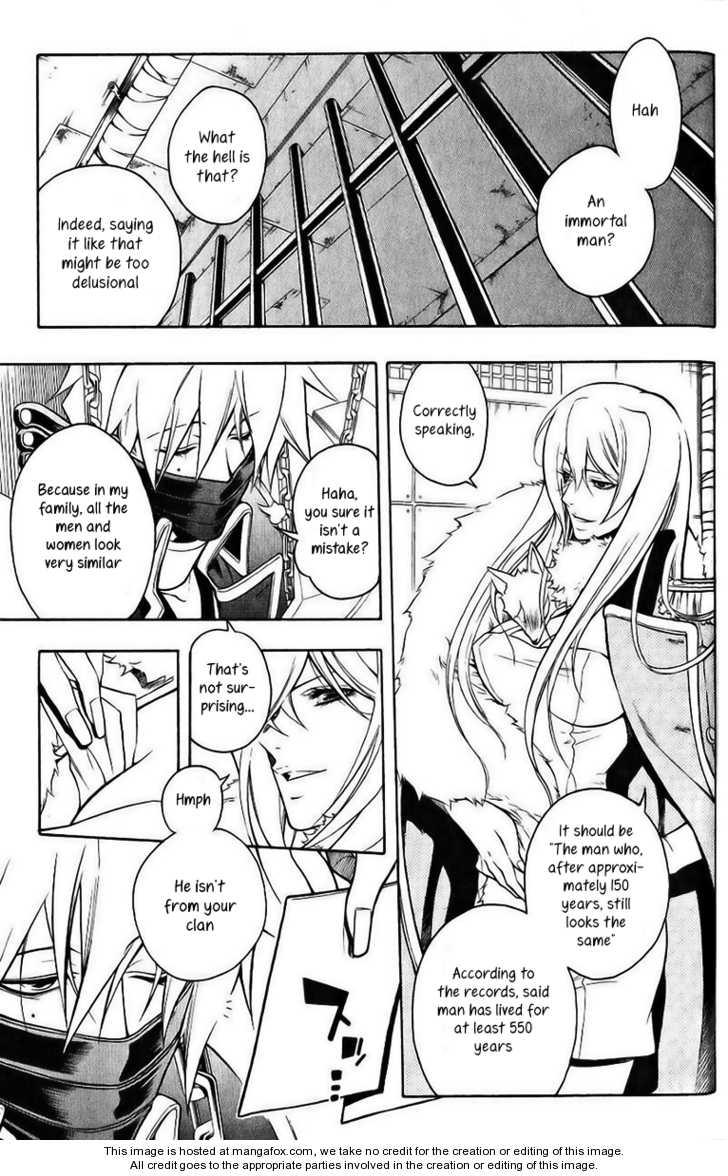 Senki Senki Momotama 17 Page 1