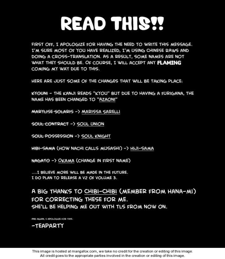 Senki Senki Momotama 19 Page 1
