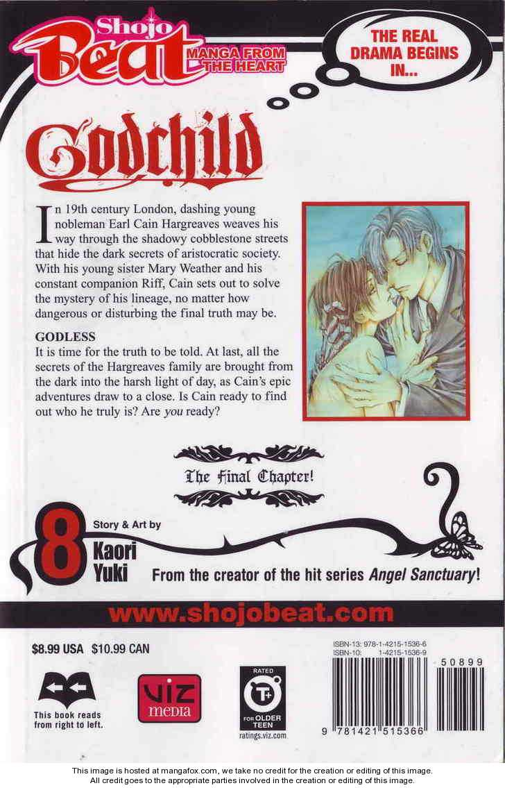 Hakushaku Cain Series 0 Page 2