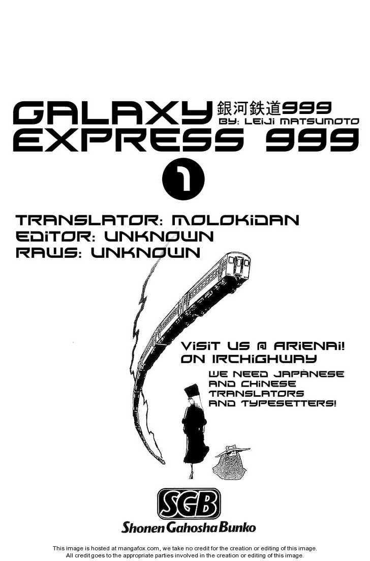 Ginga Tetsudou 999 1 Page 1