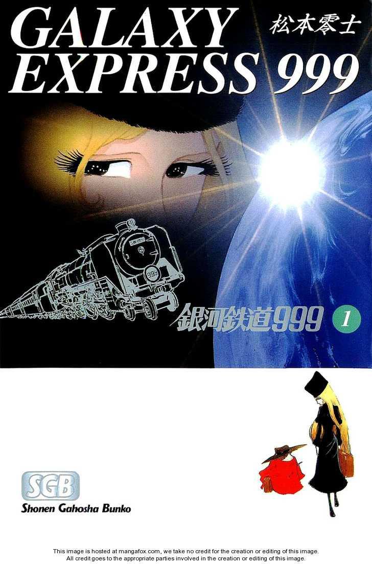 Ginga Tetsudou 999 1 Page 2