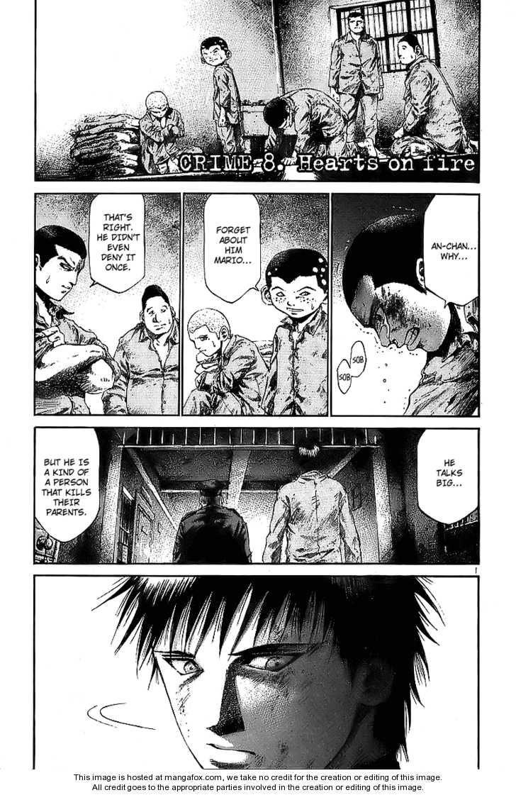 Rainbow 8 Page 1