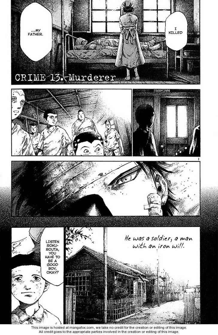 Rainbow 13 Page 2