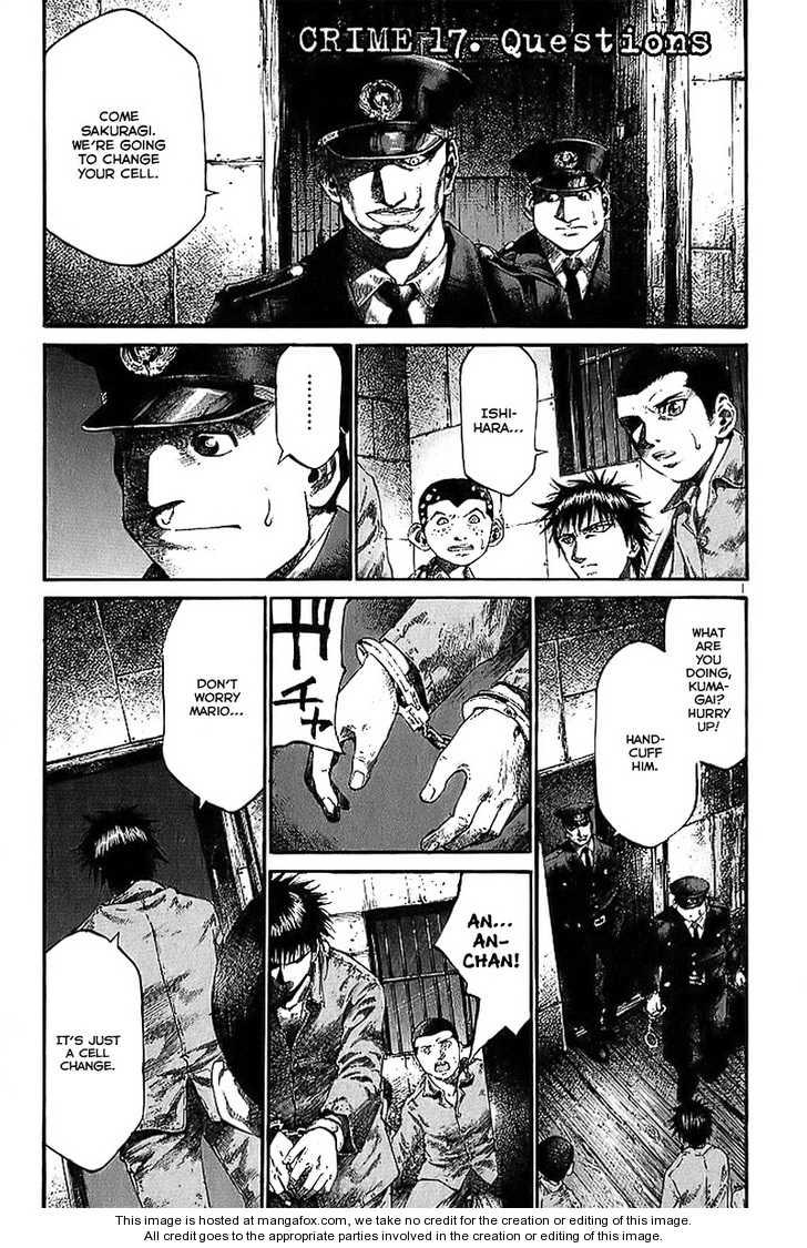 Rainbow 17 Page 2