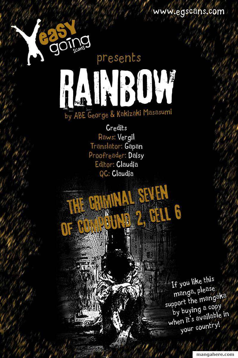 Rainbow 24 Page 1