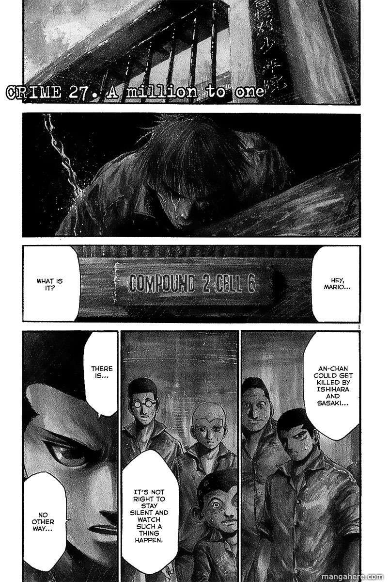 Rainbow 27 Page 2
