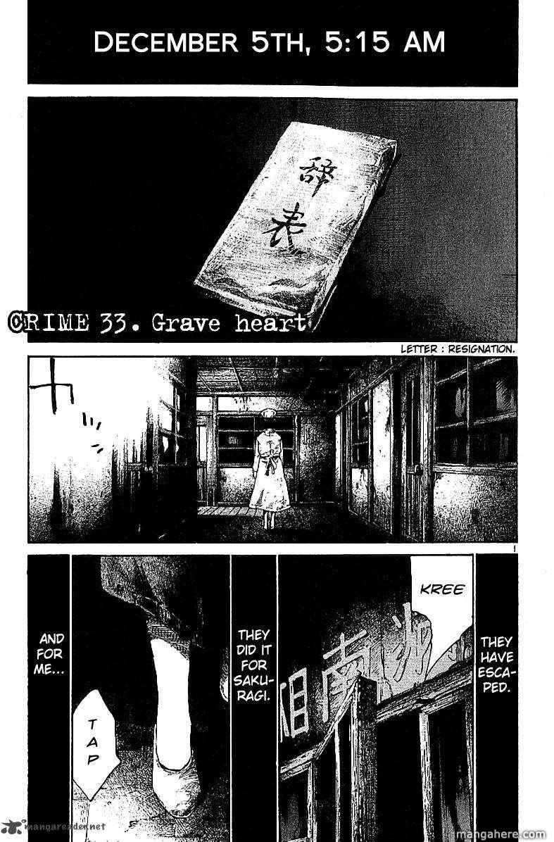 Rainbow 33 Page 1