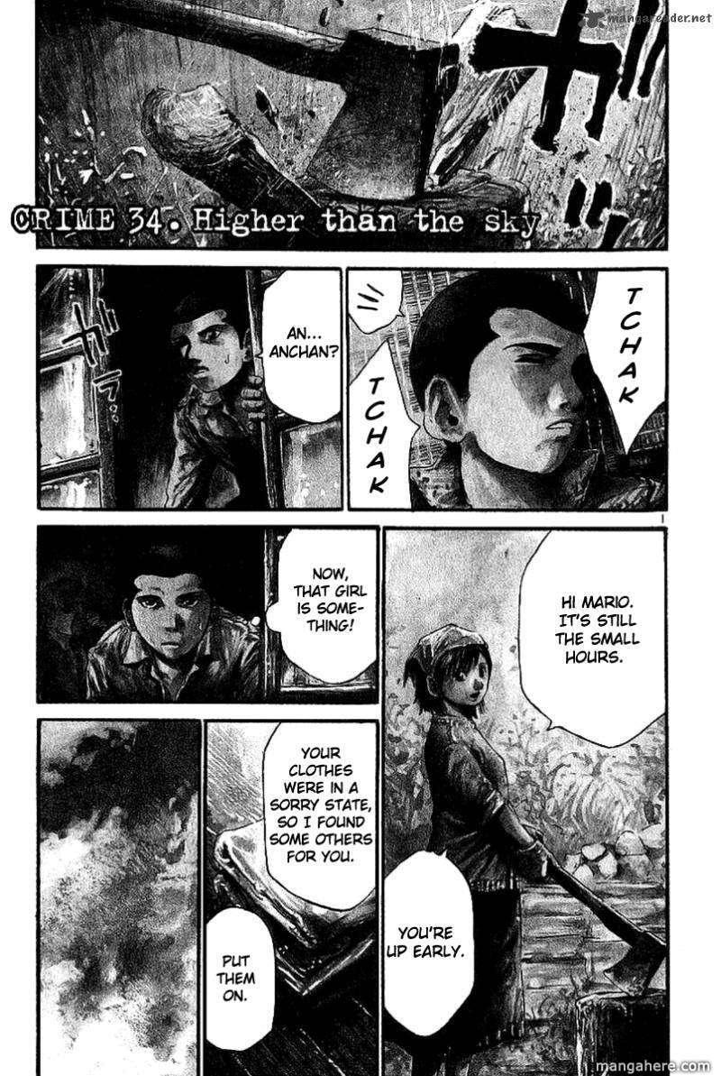 Rainbow 34 Page 1