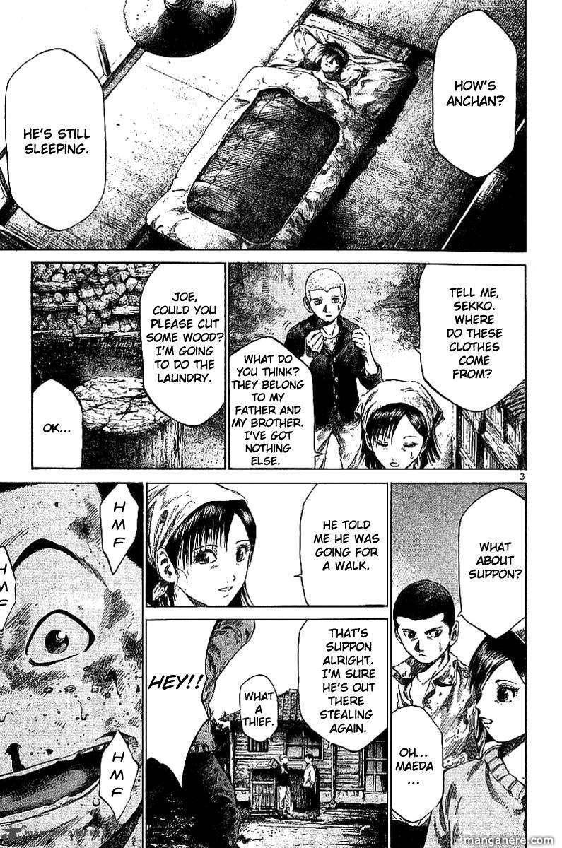 Rainbow 34 Page 3