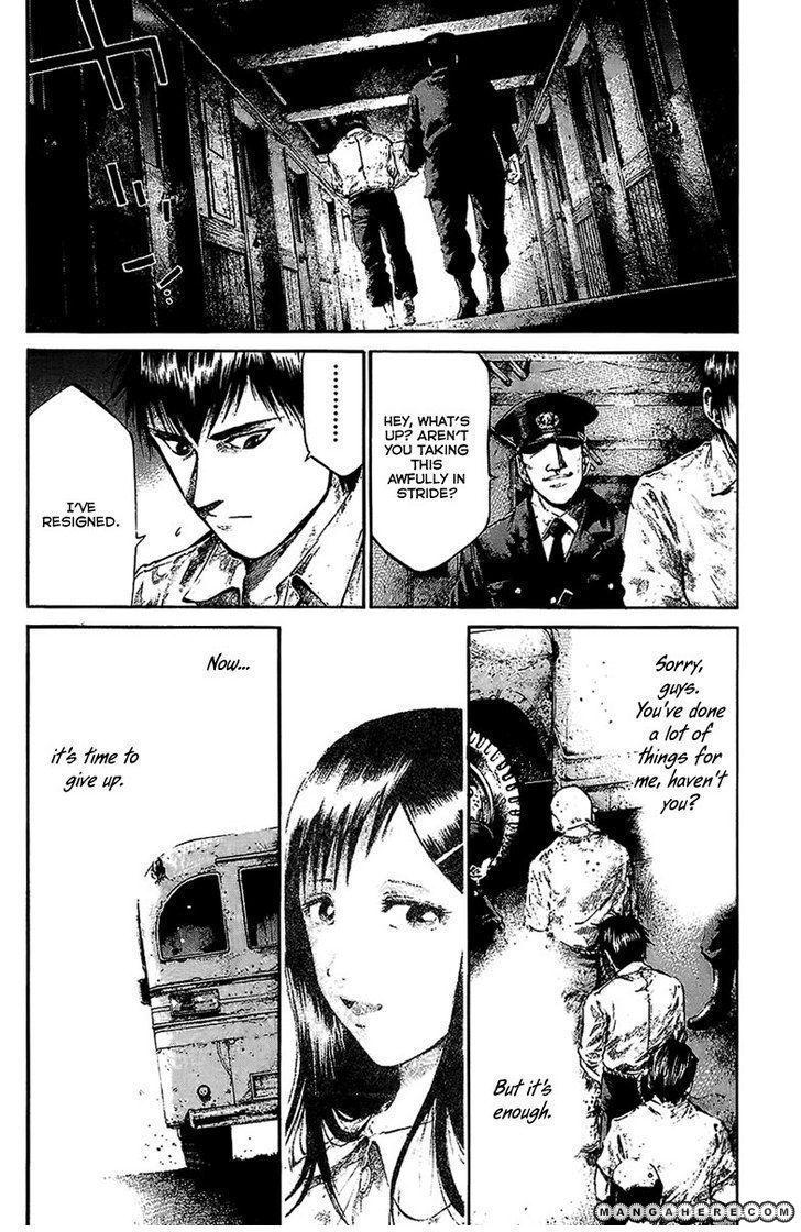 Rainbow 67 Page 4