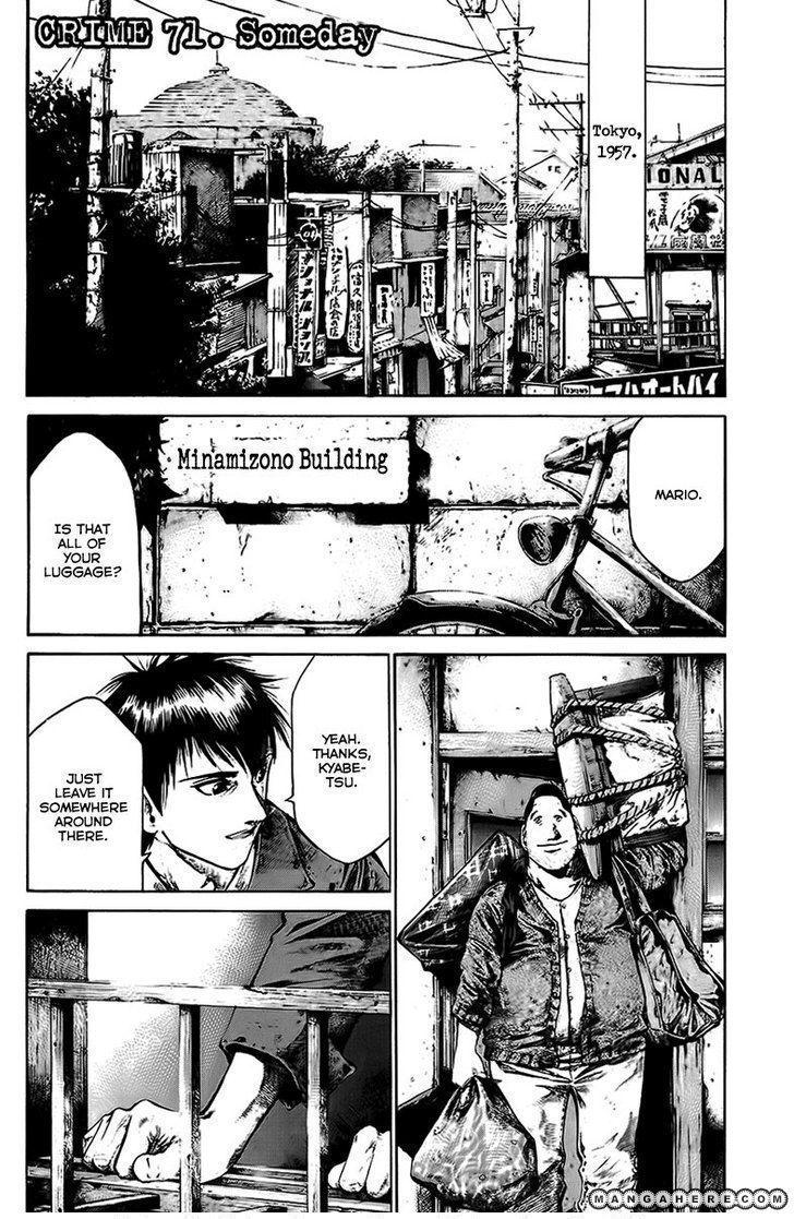 Rainbow 71 Page 2