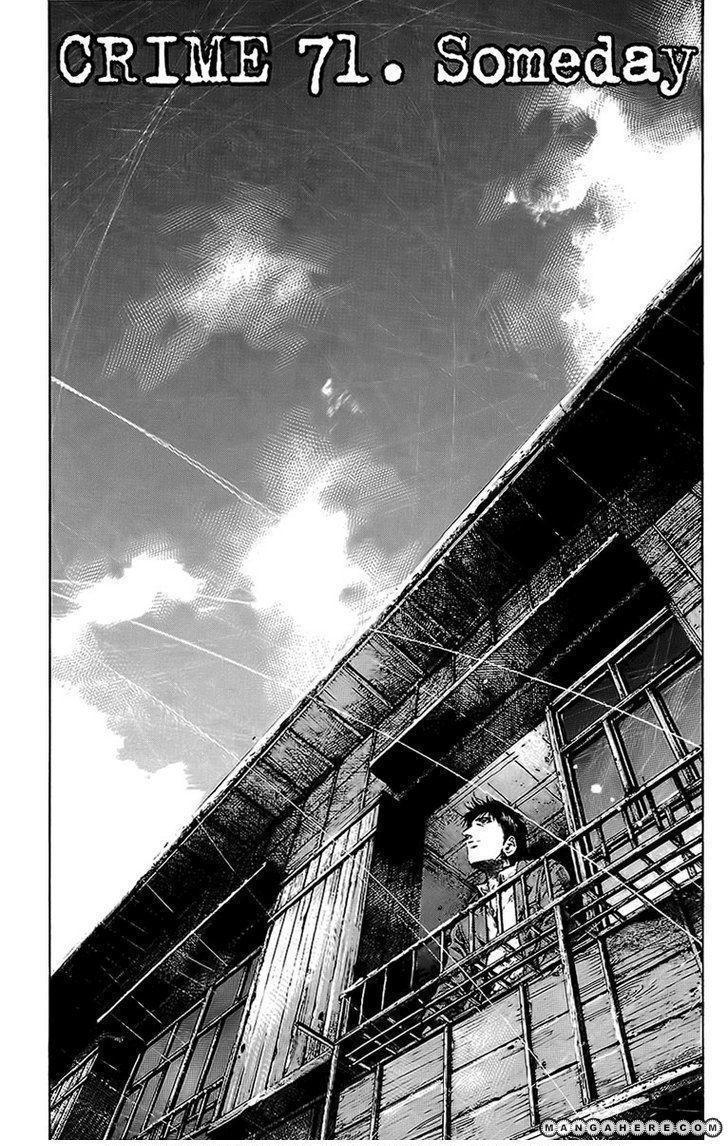 Rainbow 71 Page 3