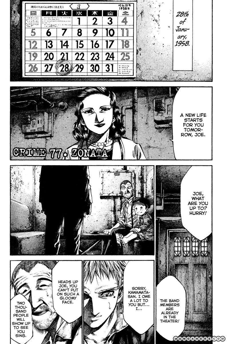 Rainbow 77 Page 2