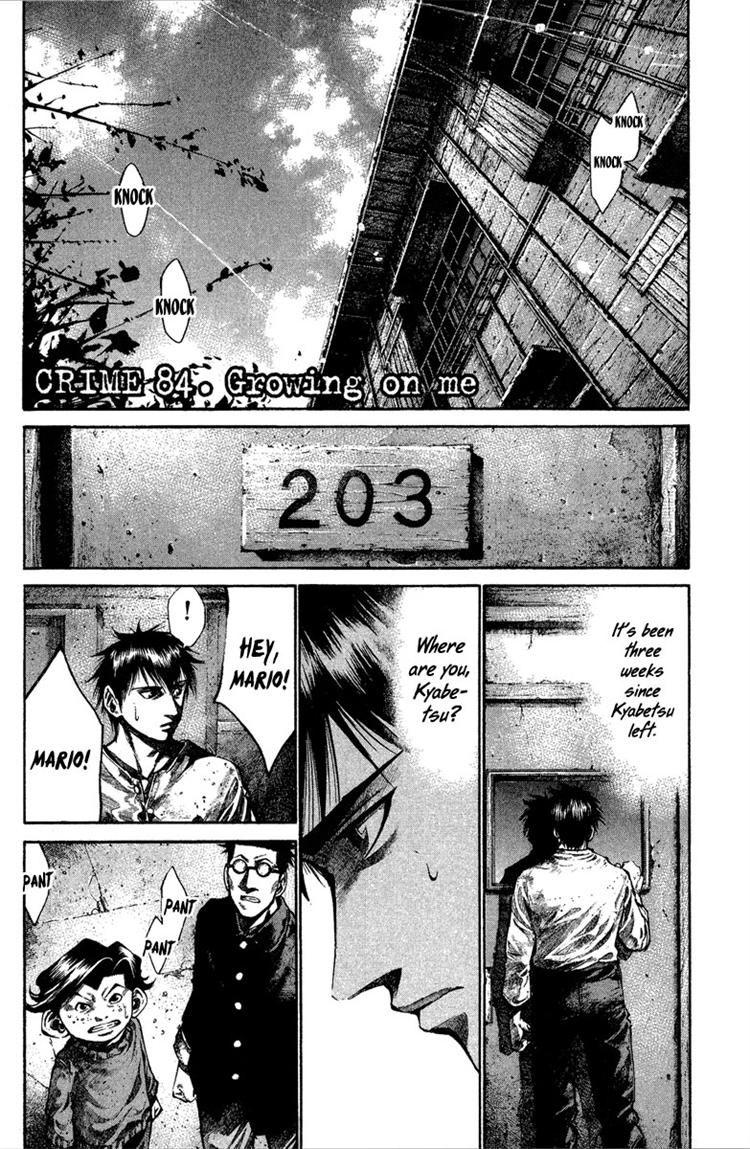 Rainbow 84 Page 1