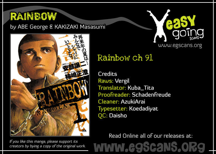 Rainbow 91 Page 1