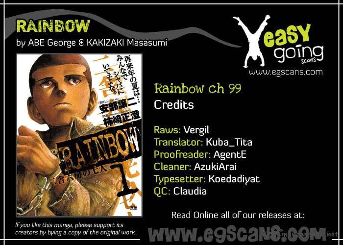 Rainbow 99 Page 1
