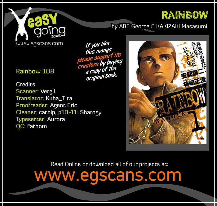 Rainbow 108 Page 1