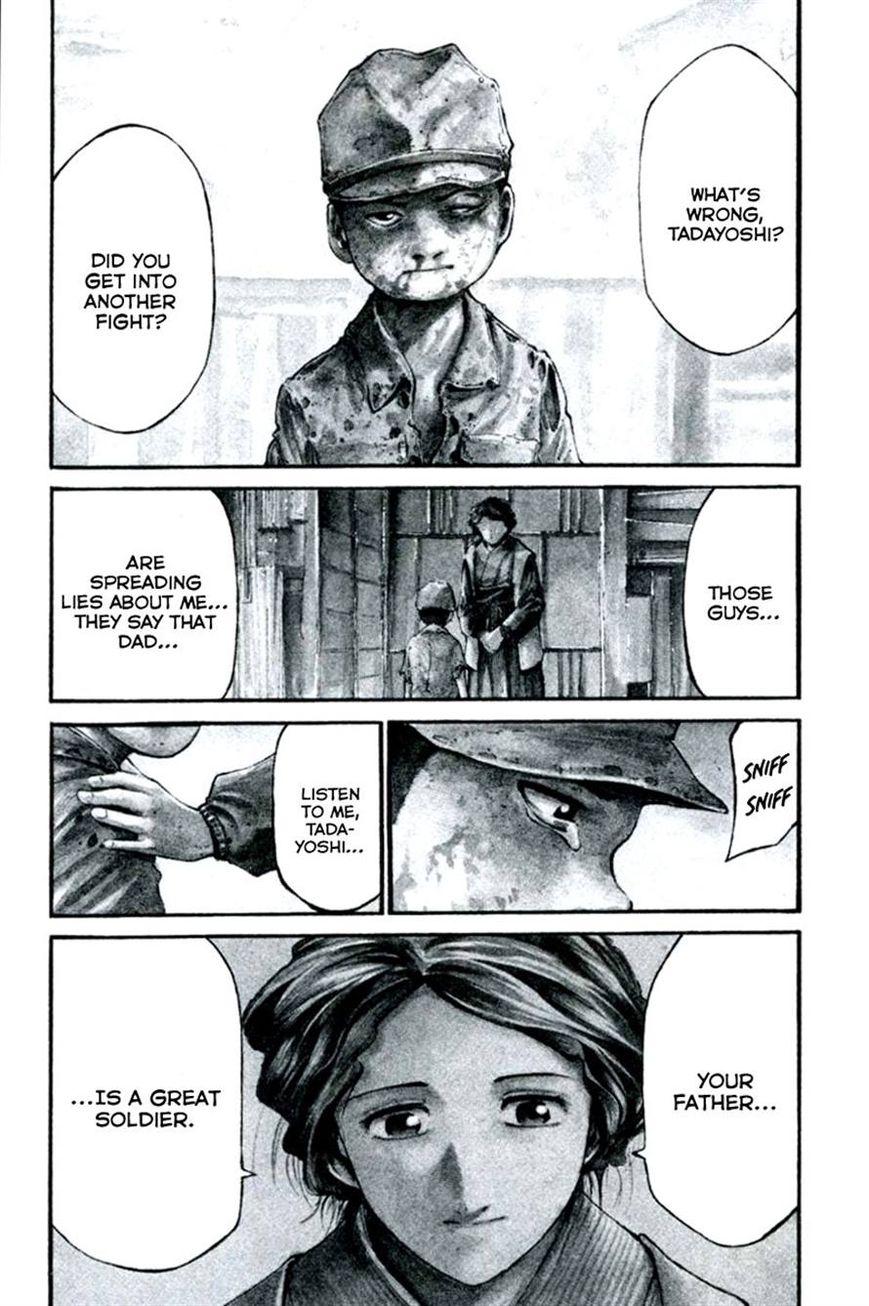 Rainbow 111 Page 2